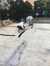 佛山市承接體育館各類防水補漏工程
