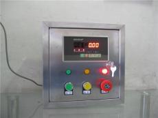 自動控制稱重儀表電子磅秤