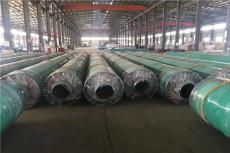 地埋式钢套钢保温管