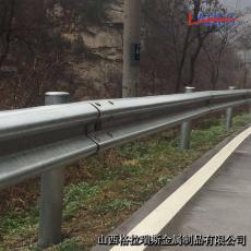 陕西榆林波形护栏双波护栏板高速公路护栏