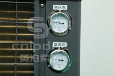 空氣能熱泵 家用定頻頂出風冷暖機5P