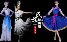 藝人舞美蒙古族服飾少數民族中國風成人