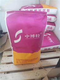 促消化易吸收的犊牛奶粉小牛奶粉代乳粉