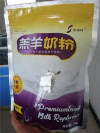 促消化易吸收的小羊奶粉羔羊奶粉代乳粉
