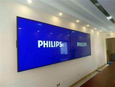 飞利浦PHILIPS会议平板触摸屏教学一体机