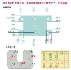 AcamMill计算机辅助设计CAD软件电话价格