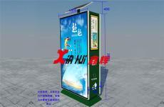太陽能廣告垃圾箱廣告垃圾箱生產廠家