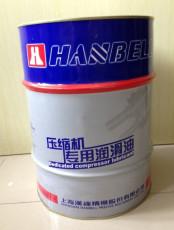 汉钟HBR-B05冷冻油螺杆机冷冻机油