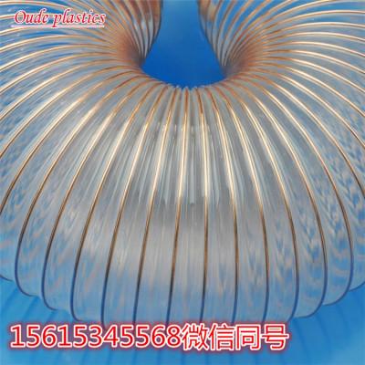 钢丝吸尘塑料管A南头钢丝吸尘塑料管厂家