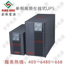 东莞UPS不间断电源厂家机房供配电专用
