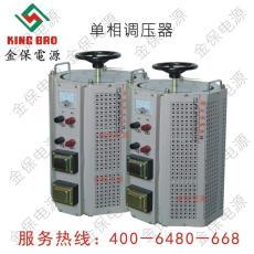 东莞金保电源专业生产调压器厂家