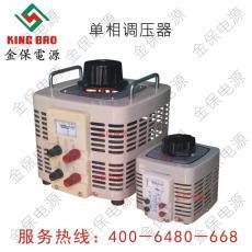 工业工用设备专用调压器