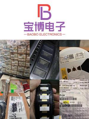 高價收購電子料 專業回收電子料