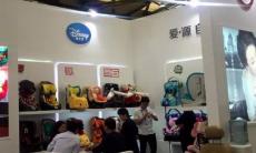 2020国际玩具及教育产品深圳展览会