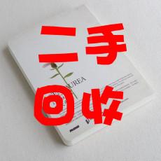 沈阳市KTV酒店宾馆设备回收电话-沈阳尚集