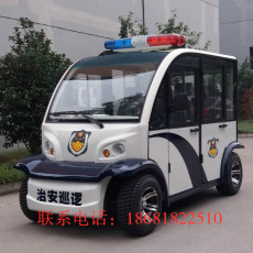 成都电动巡逻车优质品牌四川电动巡逻车售后