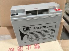 金能量KE鉛酸蓄電池SS12-20 12V20AH包含安