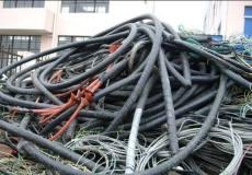 达州收购电缆电缆收购价格