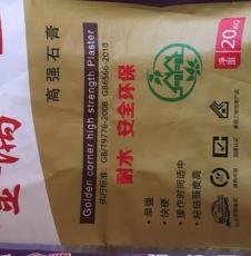 供应甘肃兰州面粉袋定做或陇南粮食袋价格