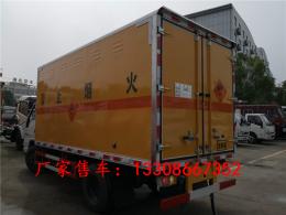蚌埠市易燃气体厢式运输车厂家直销