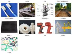 授權 韓國LG TPEE KEYFLEX TO1075AR代理商