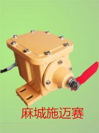 皮帶撕裂控制器SAL-H3120M