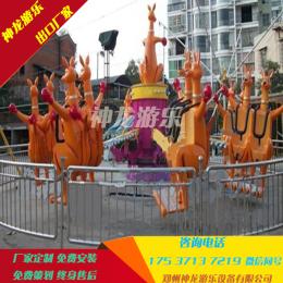 供应6臂12人欢乐袋鼠跳游乐设施 圣龙游乐