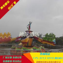 景区游乐设备弹跳机 大型游艺机弹跳机代理