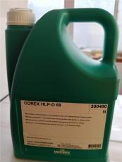 MOTOREX COREX HLP-D5/10/68/46/32