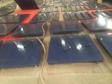 安徽电子平台秤2吨小型地磅供应