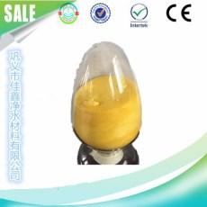 食品级金黄色聚合氯化铝  高效絮凝剂PAC