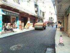 深圳彩色沥青路面/道路小区停车场沥青施工