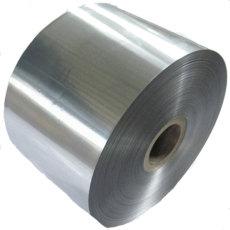 0.3鋁皮多少錢一平米 0.35鋁皮多少錢一公斤