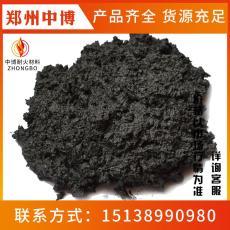 磷酸盐可塑料-郑州中博耐火材料