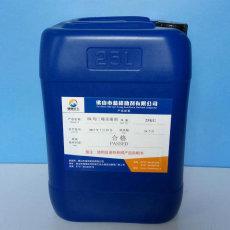 殺菌防霉劑 BK 均三嗪 三丹油防腐劑