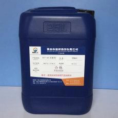 BIT-20杀菌防腐剂