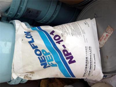 质优价廉FEP日本大金NP20铁氟龙