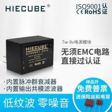 AC-DC电源模块9V小型PCB安装式开关电源