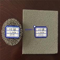泡沫鎳鉻 消音及屏蔽泡沫金屬25mm泡沫銅