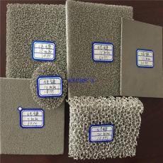 泡沫鎳蜂窩過濾網空氣凈化金屬泡沫鎳網
