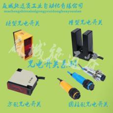 光電傳感器DR-20N-8M特點