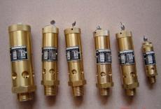 2605700720复盛热控阀芯2104080023