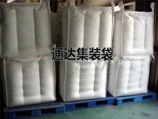 廠家直供拉筋集裝袋/內拉筋集裝袋/拉筋噸袋