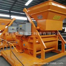 供應漯河js500強制式混泥土攪拌機 生產率高