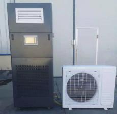 实验室恒温恒温控制系统