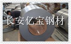 B590L高强度热轧钢带