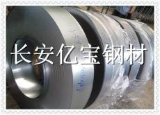 B750GJ高强度热轧钢带