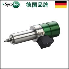 進口特種電機主軸 分板機電主軸 高速電主軸