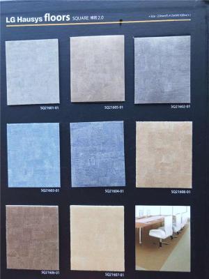 pvc地板厂家哪家好丨洁福塑胶地板安装价格