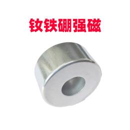 N35厂家直销钕铁硼环形磁铁长方形强磁耳机